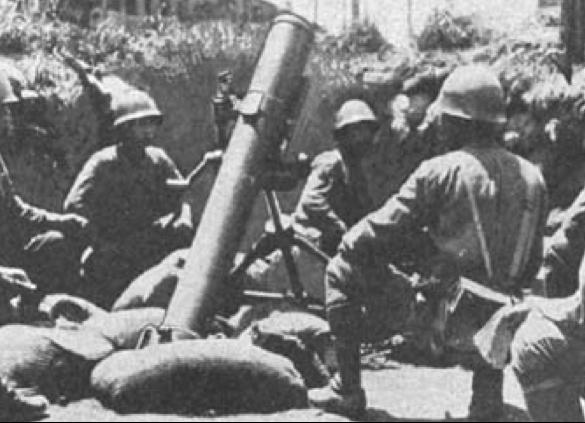Миномет Model 93 150-mm