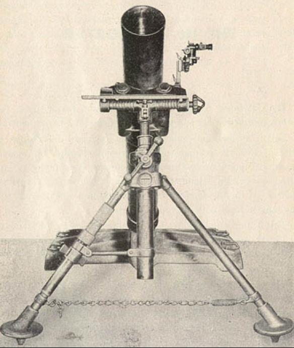 Миномет  Type 97 150-mm