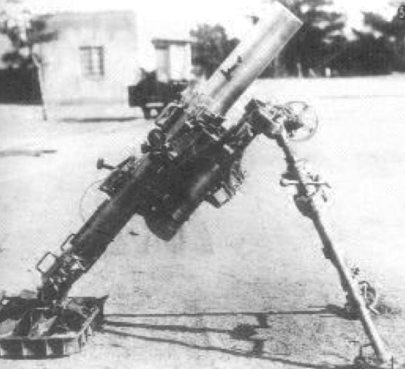 Миномет Type 96 150-mm