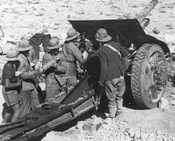 Полевая пушка Cannone da 105/28