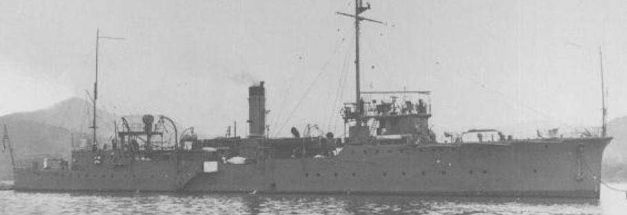Канонерская лодка «Saga»