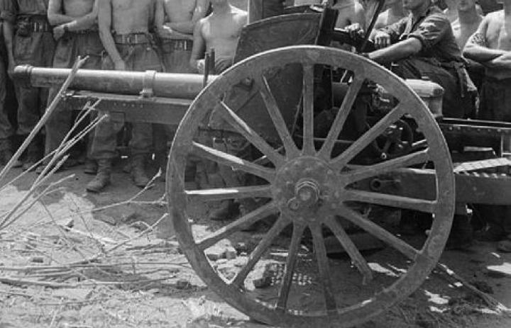 75-мм полевая пушка Type 95