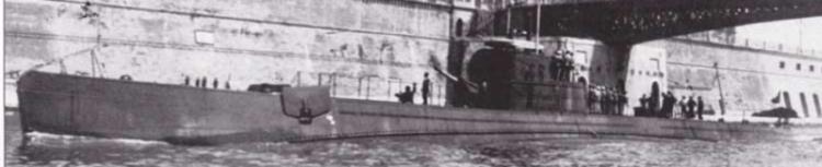 Подводная лодка «Filippo Corridoni»