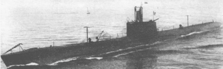 Подводная лодка «Foca»