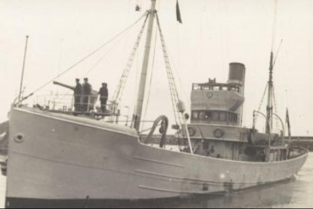 Cторожевой корабль «Dee» (Т-16)