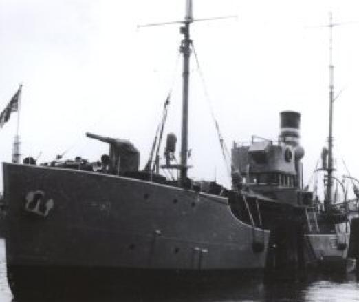 Cторожевой корабль «Garry» (Т-13)