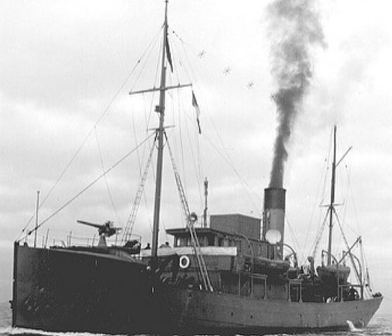 Сторожевой корабль «Armentieres»