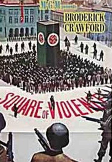 «Убийство на площади»