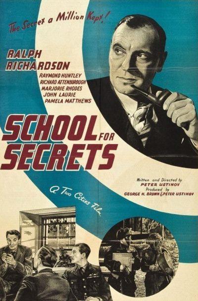Школа секретов