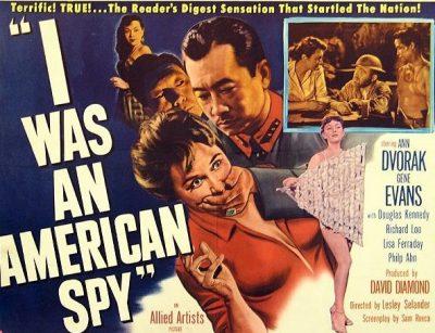 Я была американским шпионом