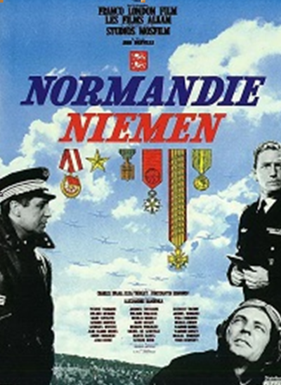 «Нормандия-Неман»