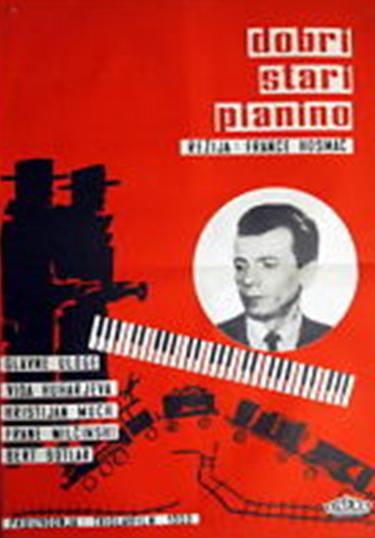 «Славное старое пианино»