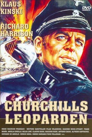 Леопарды Черчилля