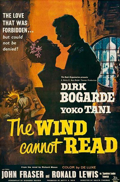 Ветер не умеет читать