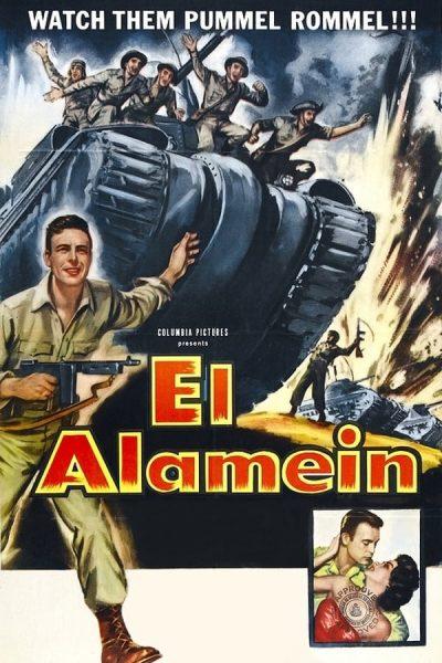 Эль-Аламейн