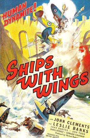 Корабли с крыльями
