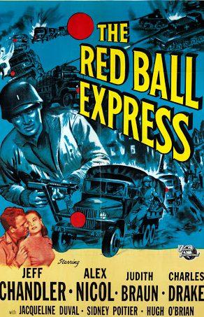 Красный шар экспресса