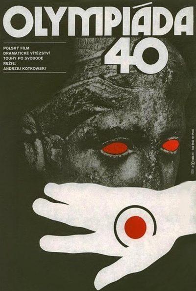 Олимпиада 40
