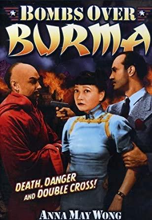 Бомбы над Бирмой
