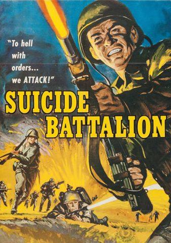 Самоубийственный батальон