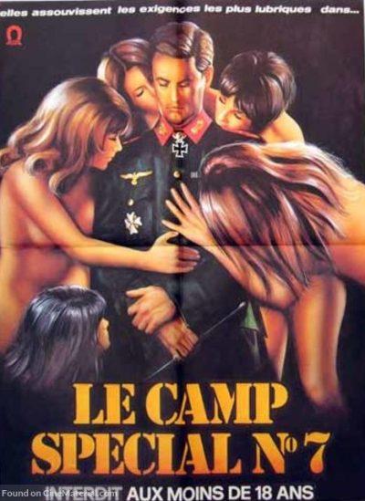 Лагерь любви №7