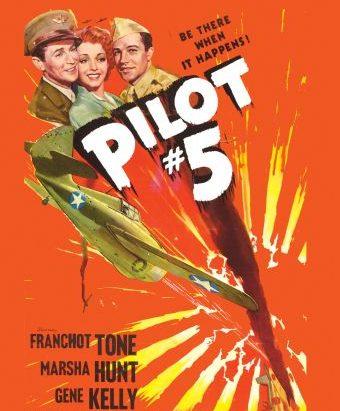 Пилот №5