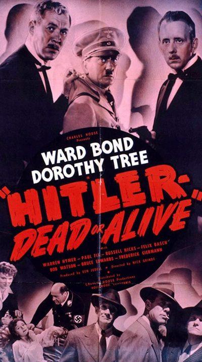 Гитлер - мертв или жив