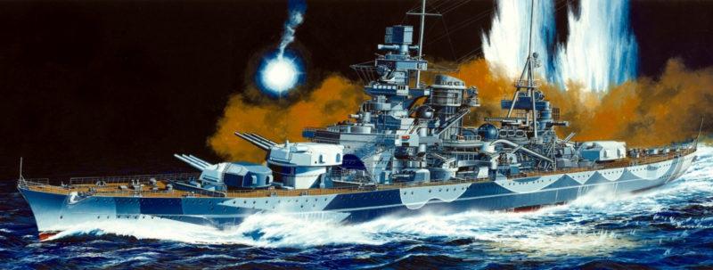 Frka Danijel. Линкор «Scharnhorst».