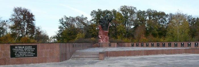 Змиевской р-н. Общий вид мемориала воинам-широнинцам