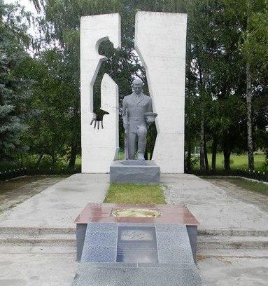 с. Александровка Валковского р-на