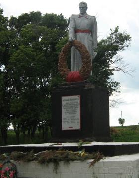 с. Кохановка Кегичёвского р-на. Братская могила 6 советских воинов