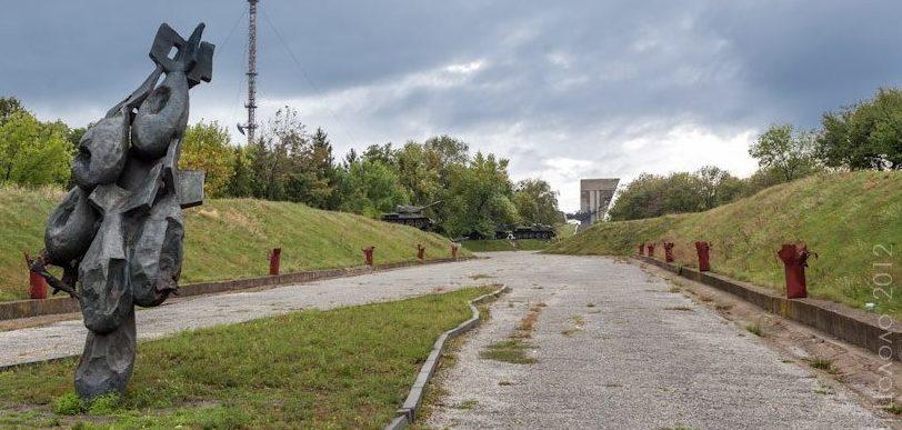 г. Изюм. Общий вид мемориала на горе Кремянец