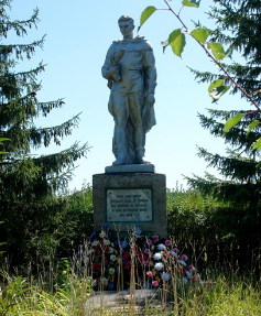 с. Лиман Второй Двуречанского р-на. Памятник воинам-односельчанам