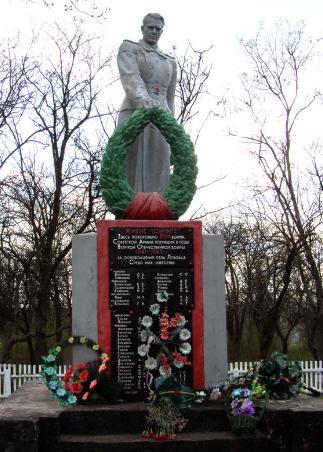 с. Лозовая Кегичёвского р-на. Памятник установлен на братской могиле, в которой похоронено 894 воина