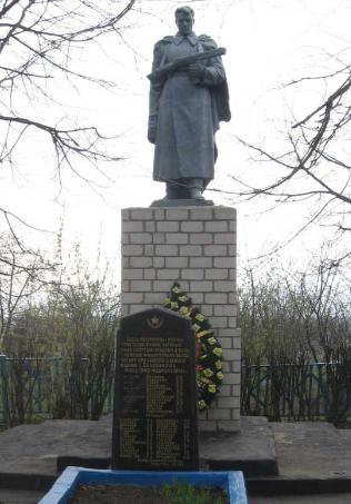 п. Ольховатка Великобурлукского р-на. Памятник установлен на братской могиле, в которой похоронено 43 воина