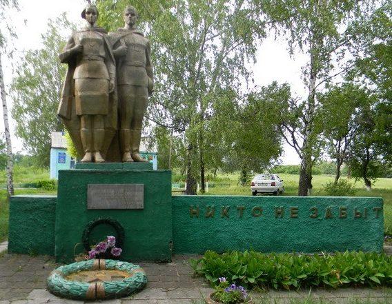 с. Высокополье Валковского р-на. Памятник в центре села установлен в память о погибших земляках в годы войны