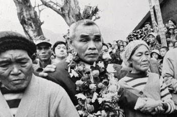 Возвращение домой на Тайвань через 32 года