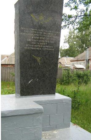 г. Волчанск. Стела на городском кладбище по улице Ганы, установлена на братской могиле, в которой похоронено 300 советских воинов