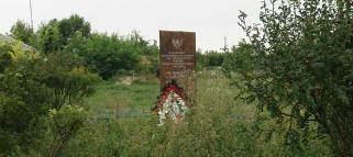 с. Средний Бурлук Великобурлукского р-на. Обелиск установлен на братской могиле, в которой похоронено 76 воинов, в.ч. 52 неизвестных.