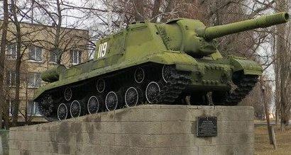 п. Золочев. Самоходная артиллерийская установка ИСУ-152 установлена рядом с автомобильной трассой в честь воинов 18 танкового корпуса, освобождивших Золочев в августе 1943 года