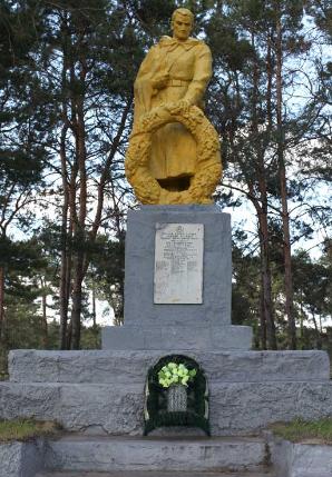 с. Гатище Волчанского р-на. Братская могила советских воинов