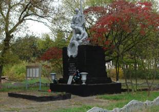 с. Старое Мажарово Зачепиловского р-на. Памятник установлен на братской могиле, в которой похоронено 97 советских воинов. Здесь же размещен памятный знак воинам односельчанам, погибшим в годы войны.