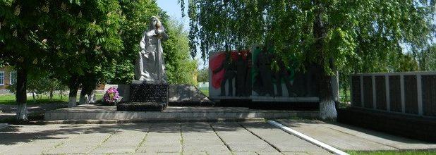 с. Андреевка Кегичёвского р-на. Общий вид братской могилы