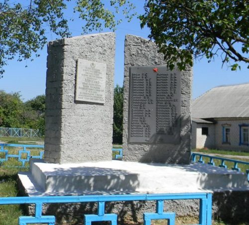 с. Басово Золочевского р-на. Общий вид памятника