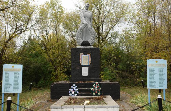 . Ульяновка Зачепиловского р-на
