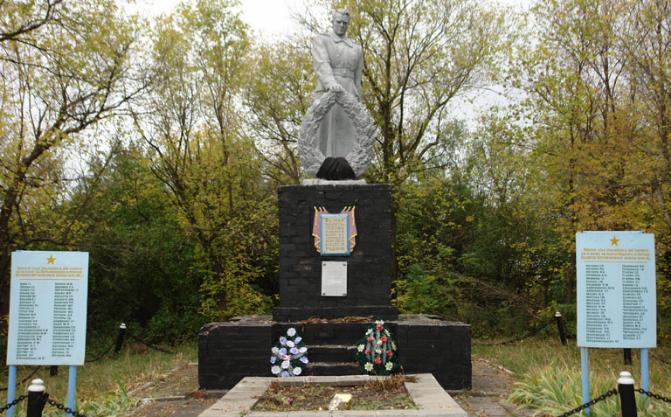 с. Ульяновка Зачепиловского р-на. Памятник установлен на братской могиле, в которой похоронено 15 советских воинов. На памятных щитах написаны имена односельчан, не вернувшихся с войны.