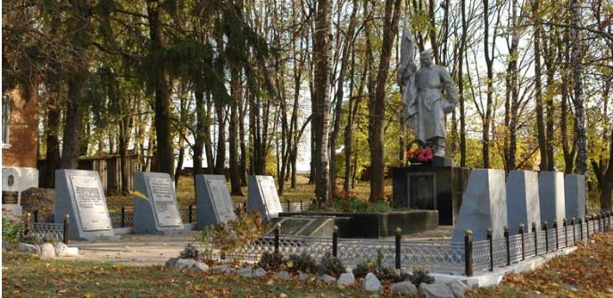 с. Кобзаревка Валковского р-на. Общий вид братской могилы