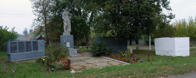 с. Костев Валковского р-на