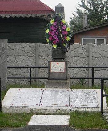 п. Малая Даниловка Дергачевского р-на. Братская могила воинов, погибших при освобождении поселка