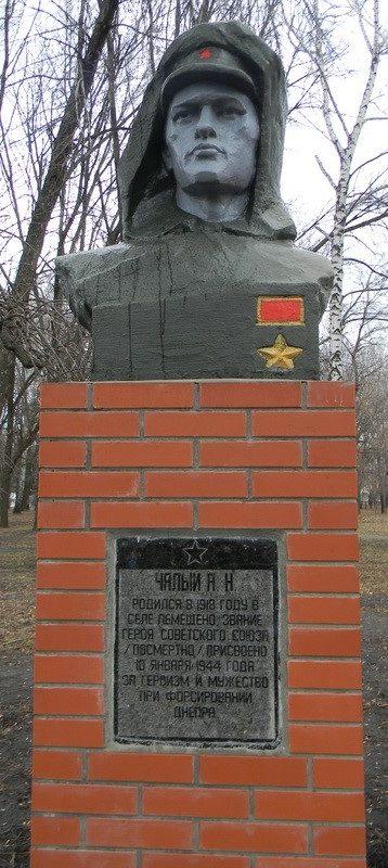 Бюст Героя Советского Союза Чалого А.Н.
